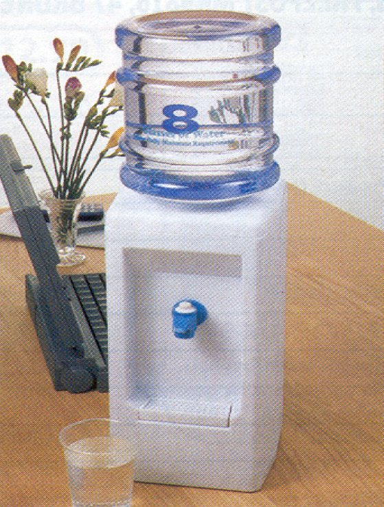 Mini Water Dispenser picture
